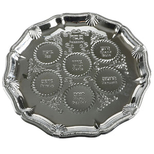 "BS PASSOVER PLATE ""ORNAMENT"" 35 CM"