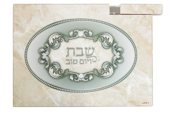 ELEGANT CHALLA TRAY WITH KNIFE 29X39 CM- BEIGE COLORS