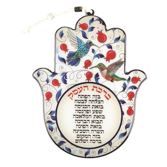 Epoxy Hamsa Hebrew Business Blessing 19x15 cm- Red Pomegranates Motif