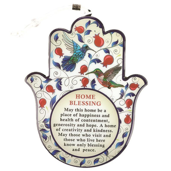 Epoxy Hamsa English Home Blessing 19x15 cm- Red Pomegranates Motif