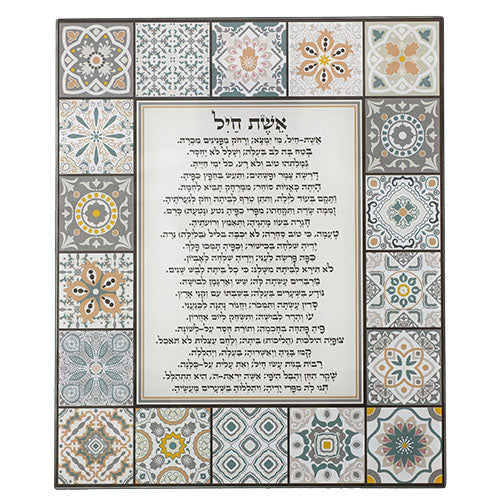 Reinforced Glass Blessing for Wall Hanging -