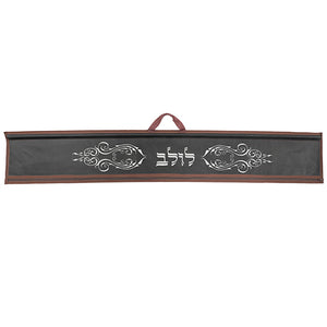 Luxurious Faux Leather Pouch for Lulav 116x20 cm