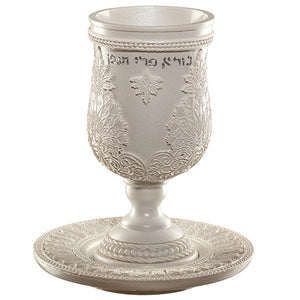 Polyresin Kiddush Cup 15 cm with Saucer - Leaf