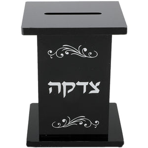 A SQUARE PERSPEX TZEDAKAH BOX WITH SILVER PRINT 14X11X9 CM- BLACK