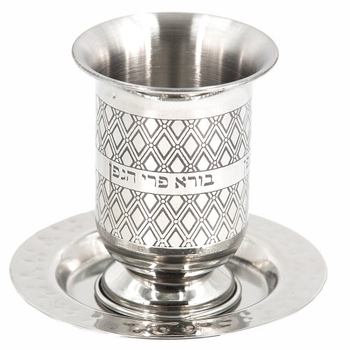 Elegant Stainless Steel Engraved Kiddush Cup 10 cm, with Rounded Saucer 12 cm - II