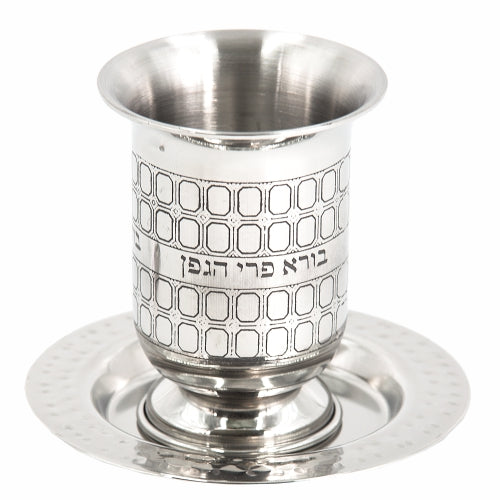 Elegant Stainless Steel Engraved Kiddush Cup 10 cm, with Rounded Saucer 12 cm - III
