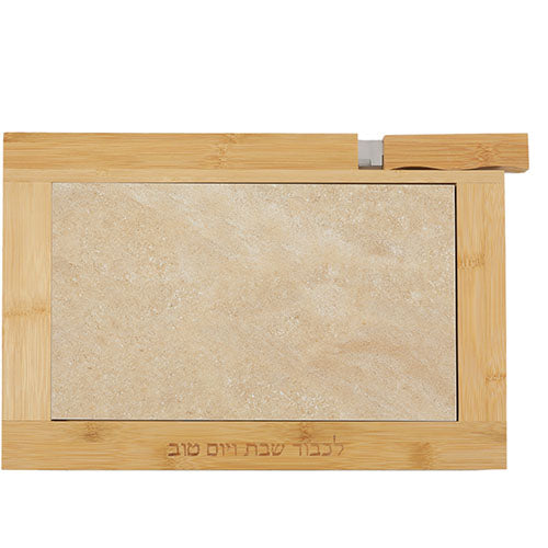 Elegant Wood Challah Tray with Stone and Knife 2X41X28 cm