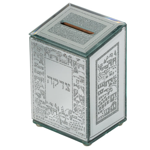 Glass Mirror Glitter Tzedakah Box with Silicon legs 12 cm-