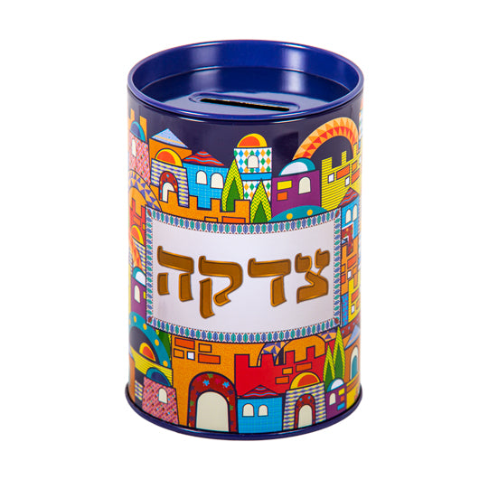 Metal Tzedakah Box 11cm- Purple -