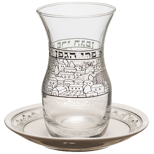 Glass Kiddush Cup 10 cm with Ceramic Saucer - Jerusalem