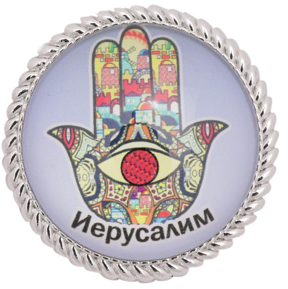 Metal Magnet with Glass 4cm- Mazal, Multicolor (Russian)