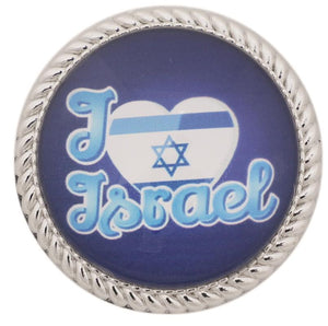 Metal Magnet with Glass 4cm- I Love Israel (English)