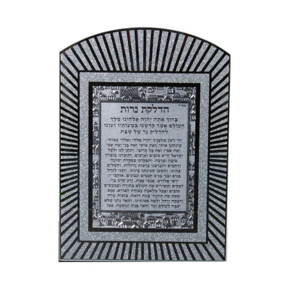 Glass Miror Glitter Candle Lighting Blessing - Rainbow shaped frame 28X20 cm-