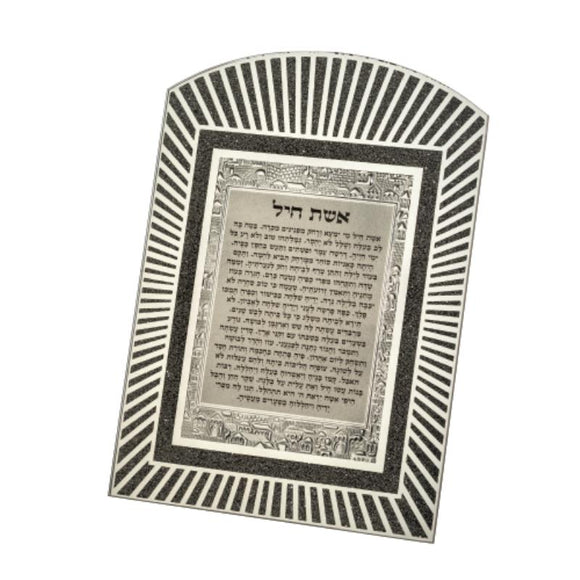 Glass Miror Glitter Eshet Chail Blessing - Rainbow shaped frame 28X20 cm-