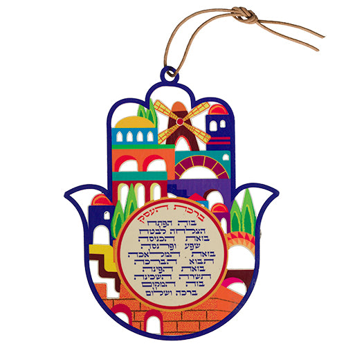 Multicolor Hamsa Hebrew Business Blessing