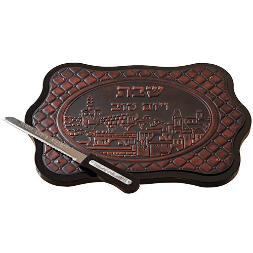Challah Tray 44 cm with Leather
