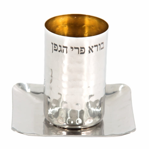 Elegant Stainless Steel Hammered Kiddush Cup 9 cm with Square Saucer 11 cm - Gold Inside