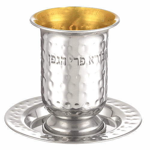 Elegant Stainless Steel Hammered Design Kiddush Cup 10 cm with Rounded Saucer 12 cm - Gold Inside
