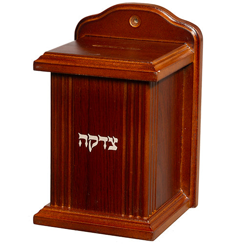 Dark Brown Tzedakah Box 18*11 cm