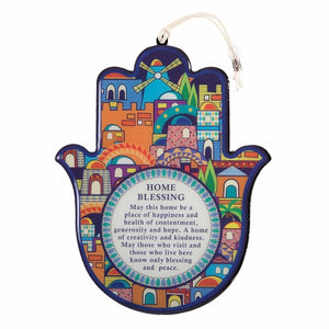 Epoxy Hamsa English Home Blessing 19x15 cm- Jerusalem Motif