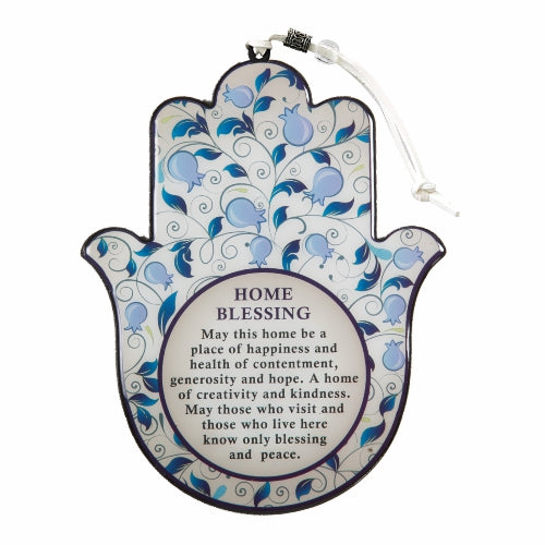 Epoxy Hamsa English Home Blessing 19x15 cm- Purple Pomegranates Motif