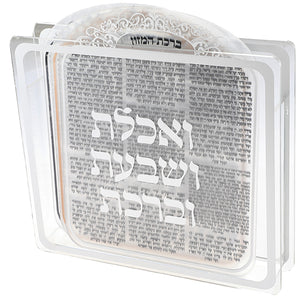 PLEXIGLASS BENCHERS STAND 23X26X5 CM WITH 6 BLESSINGS 25X20 CM- ASHKENAZ - FITS UP TO 15 BENCHERS