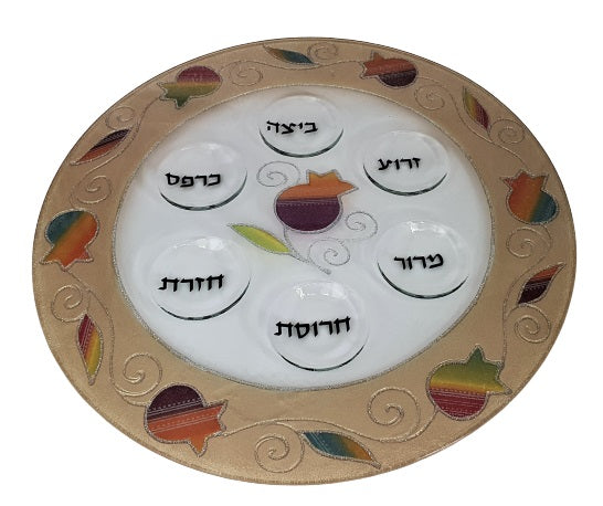 Decorated Border Passover Plate - Multicolored Pomegranates