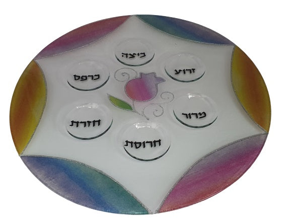Star of David Passover Plate - Multicolored