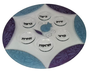 Star of David Passover Plate - Blue & Purple