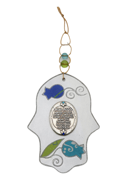 Large Hamsa Blessing for the Home with Pomegranates - Blue