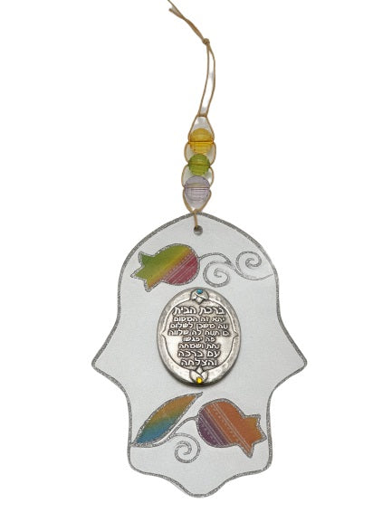 Large Hamsa Blessing for the Home with Pomegranates - Multicolored