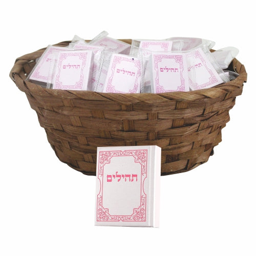 Tehillim Book 4 cm 25 Pcs in a Basket- Pink