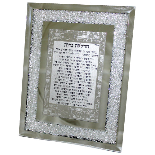 Glass Frame with Decorative Stones 23X18 cm- Candle Lighting