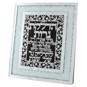 Crystal Frame with Plaque 26*22cm- Brick Design with Candle Lighting Blessing