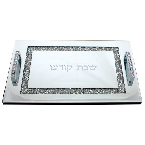 Glass Challah Tray 40X25 cm Set with Stones