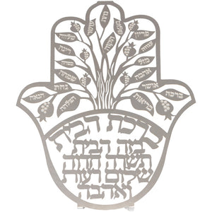 Metal Laser Cut Hamsa 18 cm Hebrew home Blessing- Tree of Blessings