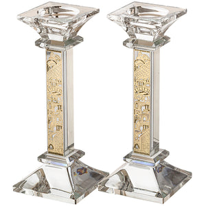 Pair Crystal Candlesticks 18 cm with Laser Cut Metal Plaque
