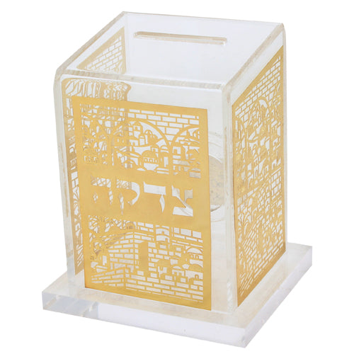 Plexiglass Tzedakah Box 12X10X9 cm- with Golden Metal Plaque in Jerusalem Motif