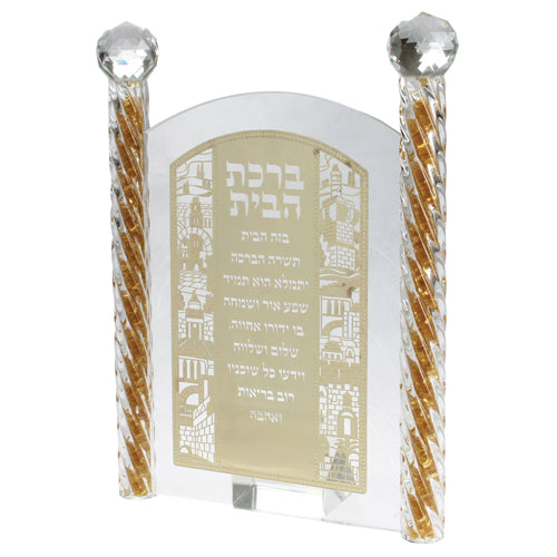 Crystal Framed Golden Metal Plaque 23cm- with Laser Cut Hebrew Blessing for Home