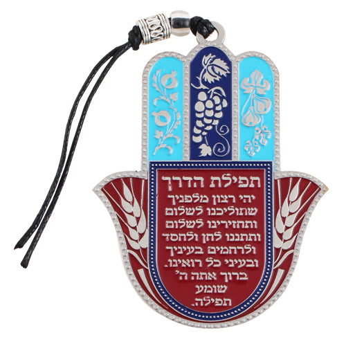 Metal Colorful Hamsa 9.5*7 cm - Travellers Prayer