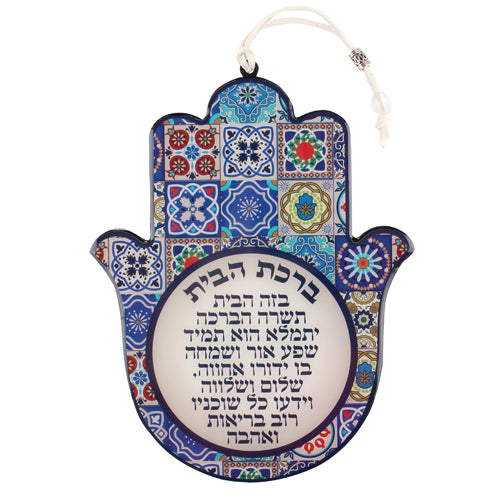 EPOXY HAMSA HEBREW HOME BLESSING 19 CM