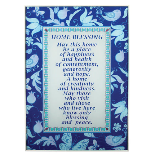 Framed English Home Blessing 35*25cm- Birds and Pomegranates, Blue Colors