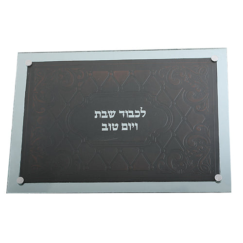 Glass Challah Tray 41*29cm with Leather