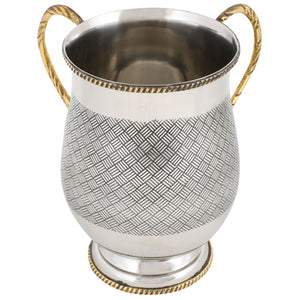 Hammered Weave Design Aluminium Washing Cup 18cm, with Base