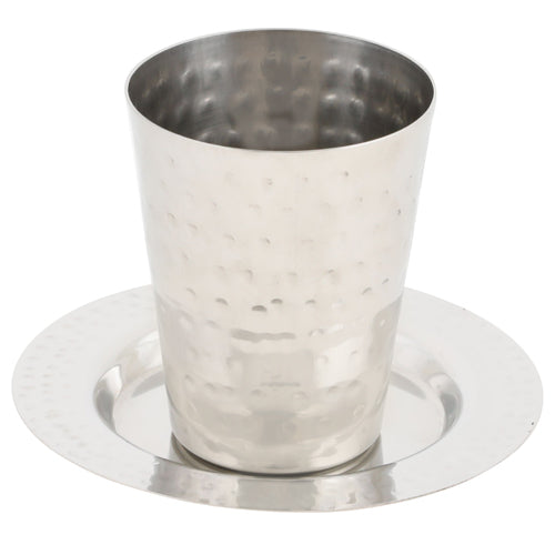 Stainless Steel Hammered Design Kiddush Cup