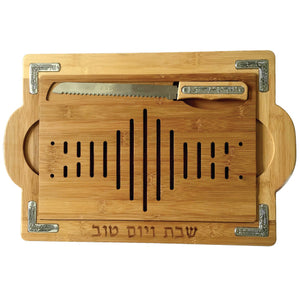 Bamboo Challah Tray with Metal Plaque and Knife 28*42cm