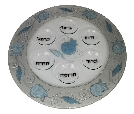 Decorated Border Passover Plate - Pale Blue Pomegranates