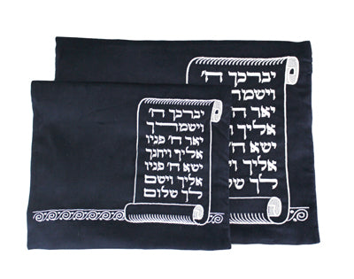 Velvet Tallit and Tefillin Set 29*35cm- Silver Embroidery