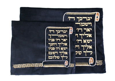 Velvet Tallit and Tefillin Set 28*35cm- Multicolored Embroidery
