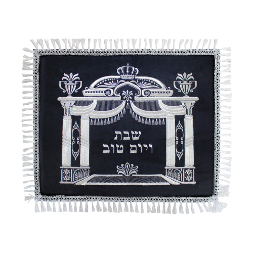 Luxurious German Velvet Challah Cover 52X62 CM, with Silver Thick Embroidered Design